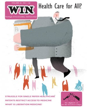 WIN Spring 2013: Health Care for All?