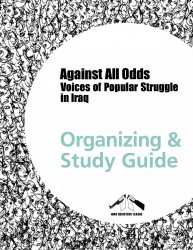 Against All Odds Organizing & Study Guide Cover